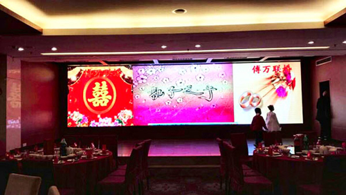 Stage rental LED display program