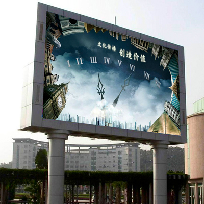 Commercial advertising LED display application program
