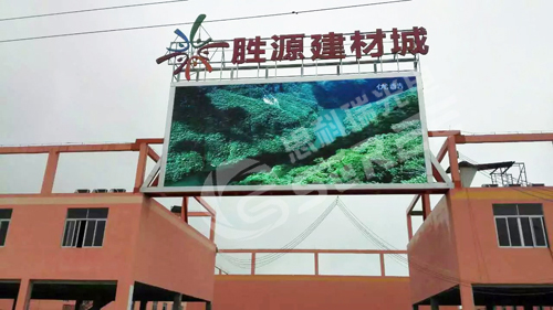 Yunfu, Luoding, Guangdong City, the source of building materials City P10 outdoor advertising screen put into use