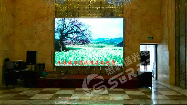 Zhejiang City, Yueqing city Garden Hotel P4 full color LED display screen installation complete