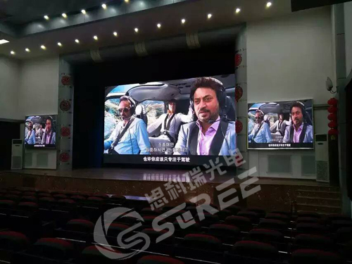 Sichuan Mianyang Wanda studios and CISCO work together to ourphp an indoor HD LED display