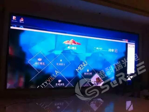 Hubei Hotel P4 indoor full color LED display