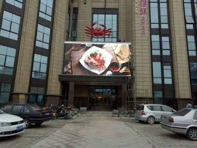 Tian Yue Hotel outdoor P8 high-definition LED full color screen