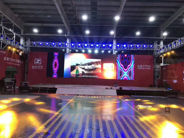 Zhongtai T700 off the ceremony ceremony, P3.91 rental large screen to help out