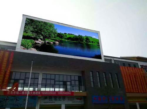 Guizhou Anshun p10 full color 100 square installation and commissioning is completed